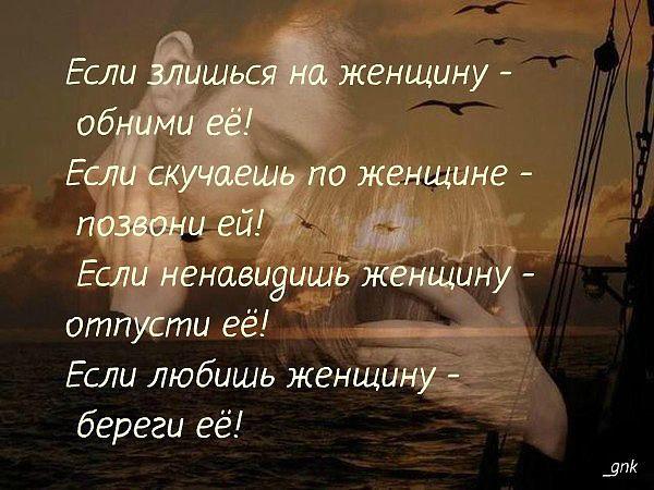 http://cs14106.vk.me/c7006/v7006599/22c14/Jlow1PArB38.jpg