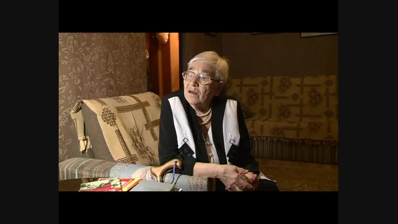 Роза Разведчица. Портрет Розы Баевой, ветерана Великой Отечественной Войны