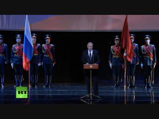 Речь Путина в БКЗ «Октябрьский» по случаю 75-й годовщины окончания блокады Ленинграда