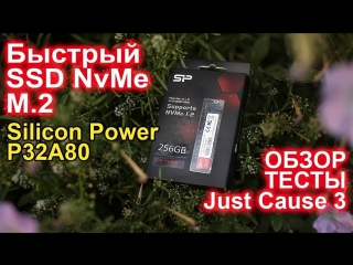 НостальжиПК NVME M.2 SSD Silicon Power обзор, установка, тесты