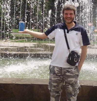 Павел Житло, 10 декабря 1996, Харьков, id38490815