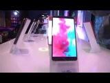 LG G3 флагманский смартфон в России
