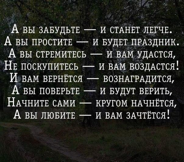 https://pp.vk.me/c543106/v543106769/253a6/xbcxJjO4M1s.jpg
