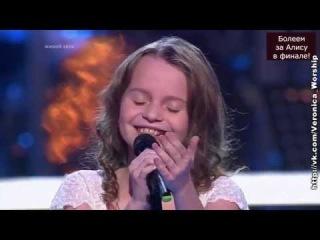 Голос Дети. Финал 25 апреля 2014. Алиса Кожикина. Уроки вокала. Как научиться петь