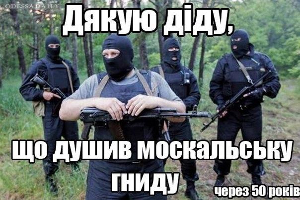 """Бойцы батальона особого назначения """"Львов"""" приняли присягу - Цензор.НЕТ 2655"""