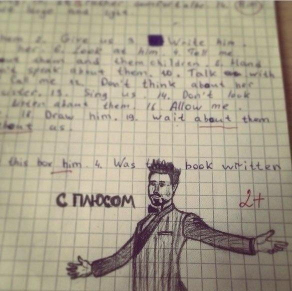Русское пороно с учителем математики 21 фотография