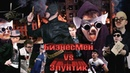 Бэтмен Против Супермена кино гомикс по версии Форбс
