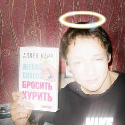 Женя Павлов, 15 мая 1998, Санкт-Петербург, id203265242