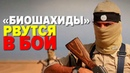 Новая угроза России из Центральной Азии