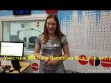 Участник №51 Екатерина Веселова Федоровский р