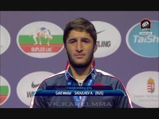 Церемония награждения медалистов по вольной борьбе в категории 97 кг.