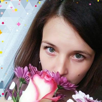 Юлия Кочнева