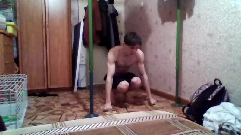 Прогрессирую))