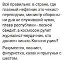Дмитрий Демин фотография #14