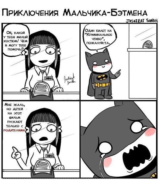 спаси смайлик:
