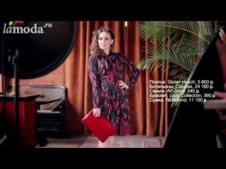 Новые тренды сезона с Анастасией Винокур