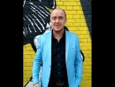 Ведущий Константин Плотников об энергетическом массаже