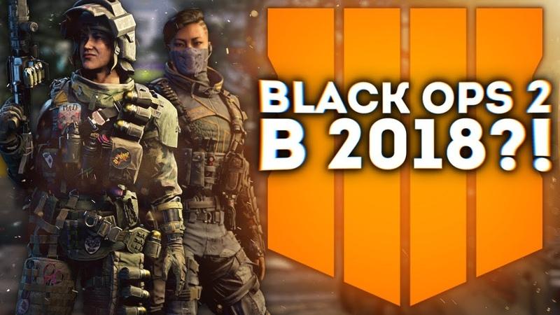 Мнение о бете Black Ops 4 | Неплохой мультиплеер!