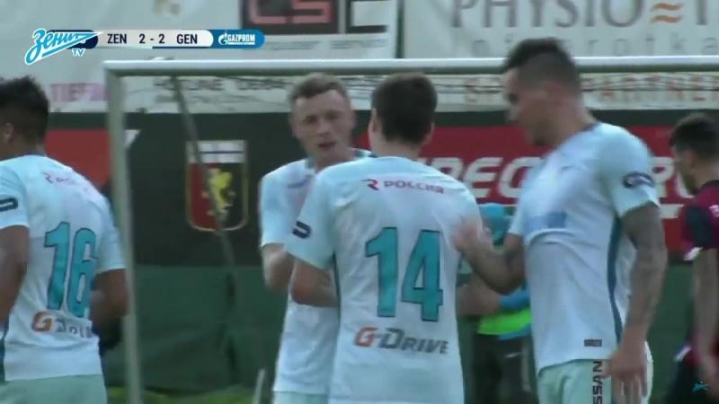Гол Далера Кузяева в ворота итальянского клуба Дженоа