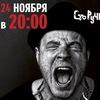 Animal ДжаZ@100 Ручьев, 24/11/2014, Воронеж