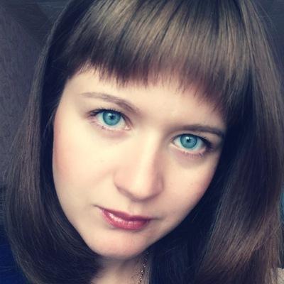 Александра Демчук