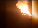 Пожар в Тогуре