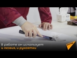 Как нарисовать китайские иероглифы ножами