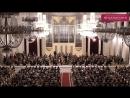 Дворжак. Симфония № 9 «Из Нового Света»