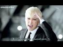 MV Рус саб Super Junior - Sexy, Free Single русский перевод.mp4