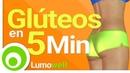 Aumentar los Glúteos en 5 Minutos