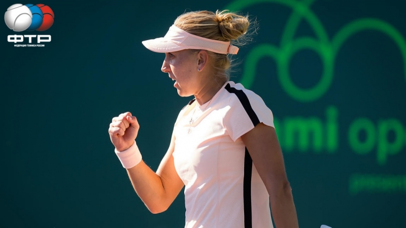Elena Vesnina vs Donna Vekic Miami Open 2R LIVE