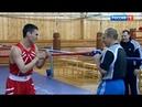 Редкие кадры Владимир Путин вышел на ринг против профессионального боксёра