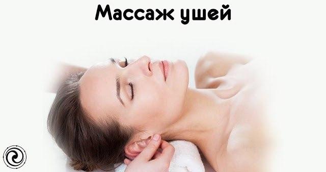 https://pp.userapi.com/c543105/v543105930/2bff3/zKcvVnM8ylY.jpg