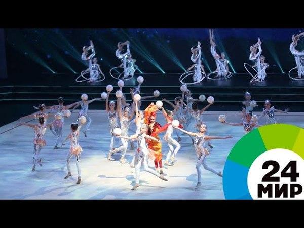 Ближе к звездам: фестиваль «Алина» стартовал в Москве - МИР 24