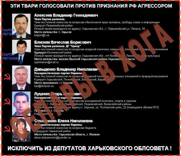 Украина передала ЕС обращение о введении миротворцев - Цензор.НЕТ 7108