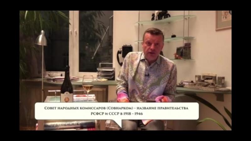 2018.05.21. Парфенон 12 (YouTube). Опять нагайки. Грузины пьют и поют. Как перебили дворян. Жизнь - сплошное фото