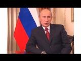 v-s.mobiПоздравление от Путина с Днём рождения (1).mp4