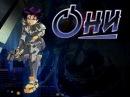 The Game Oni c Masterom часть 10 [Региональный штаб.Квартира TCTF.Продолжение]