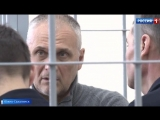 Экс-губернатор Сахалинской области получил 13 лет колонии и многомиллионный штраф