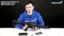 Карабин East Crane HK416 D EC 102