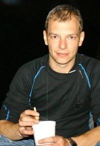 Александр Шепелев, 10 ноября , Москва, id26727846