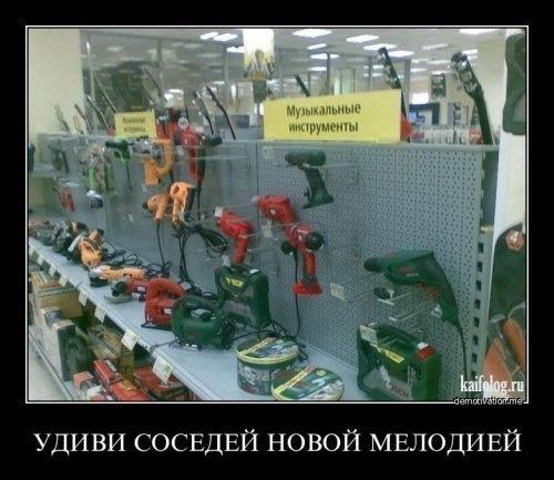 http://cs14102.userapi.com/c7008/v7008262/275/6sLwQeFMLr4.jpg