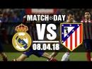 Реал Мадрид Атлетико 8 апреля 2018 1 тайм