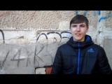 Макс Корж - Малый Повзрослел (Mr. PoZiTiV4iK cover) 13.04.2018 Рузаевка