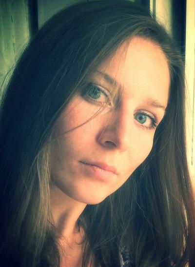 Дарья Козина, 28 февраля , Москва, id43676222