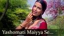 Yashomati Maiya Se Bole Satyam Shivam Sundaram Zeenat Aman Shashi Kapoor LataMangeshkar фильм Истина любовь и красота