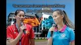 Пресс-конференция Чемпионат Азии по волейболу 2018 Asian Women's Club Volleyball Championship