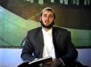 Абдул-Халим Садулаев Шахид ИншаАллах 1997г. 1-й