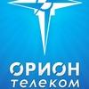 Орион телеком Красноярск