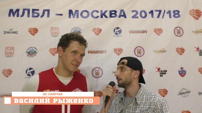 Василий Рыженко (БК Спартак) хорошо вписался в новый коллектив и помогает красно-белым побеждать в Летней Лиге
